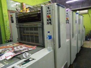 mesin cetak SM 58